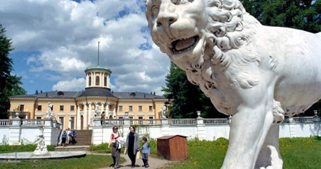 Arkhangelskoye - guided tour in English